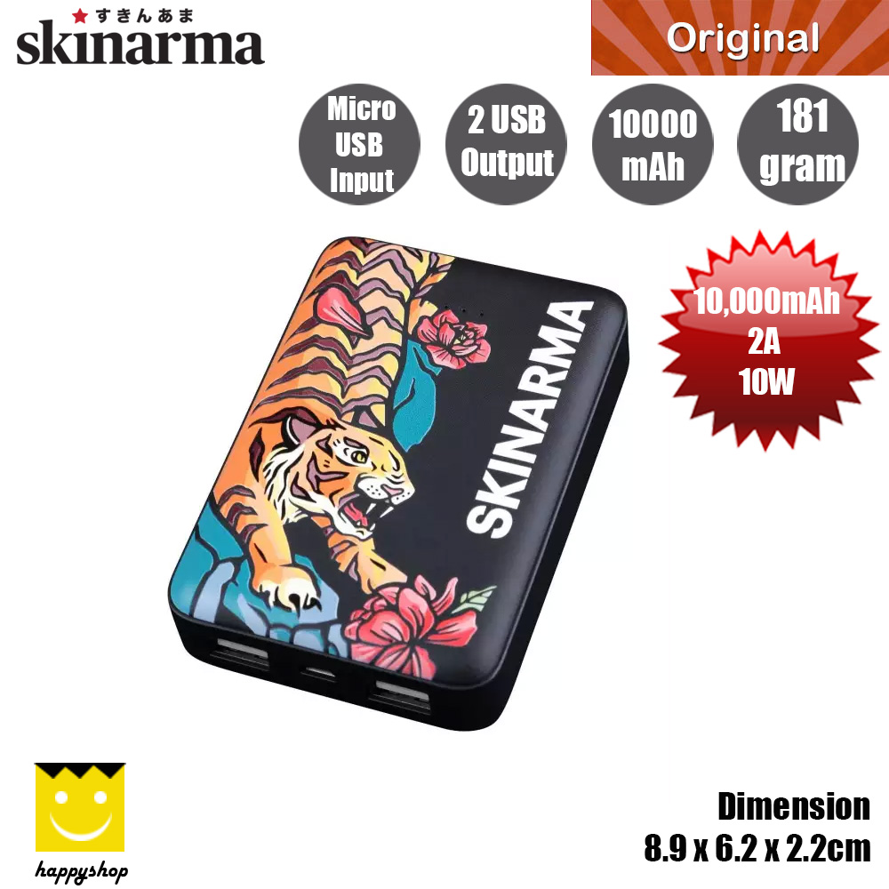 Picture of Skinarma Mini Power Bank with 2 USB 2A Output Port Max 10W Output 10000mAh (Haruki Tiger) Red Design- Red Design Cases, Red Design Covers, iPad Cases and a wide selection of Red Design Accessories in Malaysia, Sabah, Sarawak and Singapore